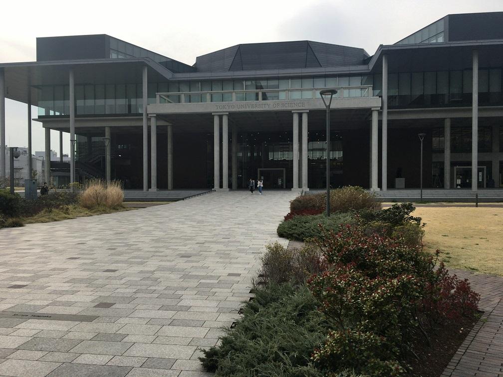 理科大图书馆